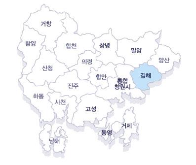 김해 지도